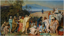 О водном крещении
