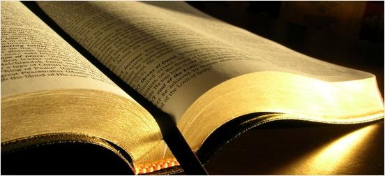 Баптистское вероисповедание 1689года