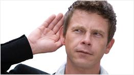 Искусство слушать