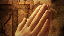 Смысл молитвы