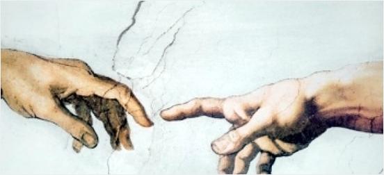 Связь между земным и небесным